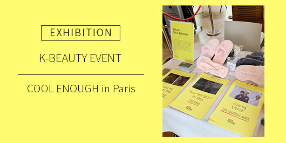 K-BEAUTY EVENT in Paris